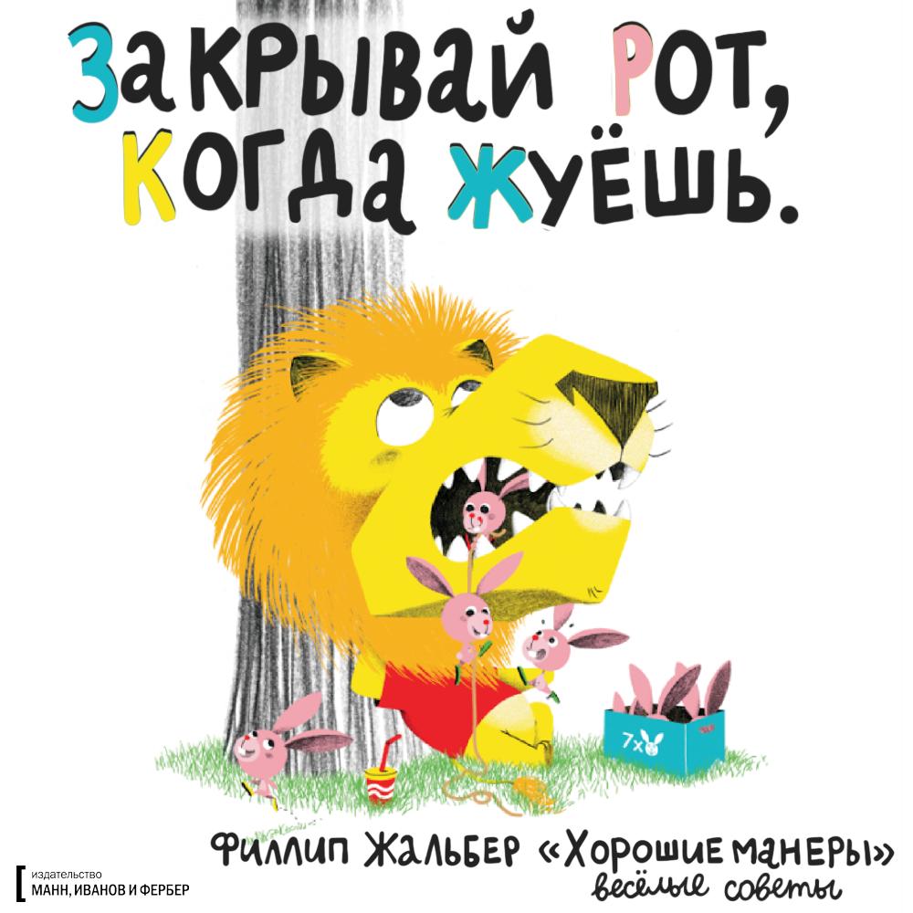 макет_открытки2