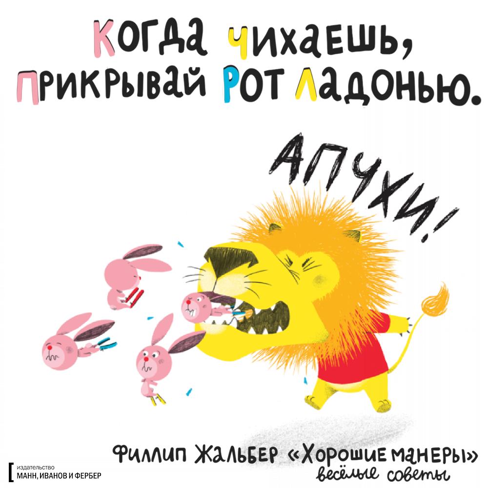 макет_открытки3