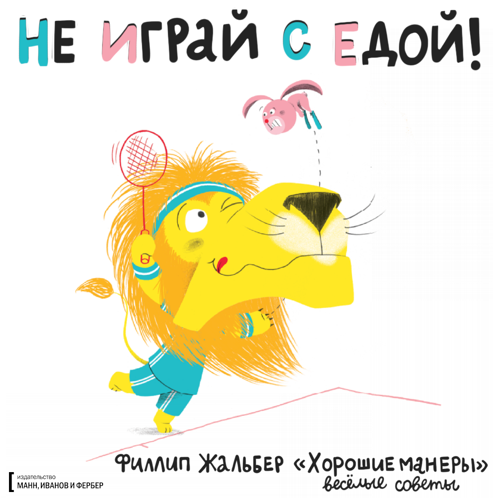 макет_открытки4