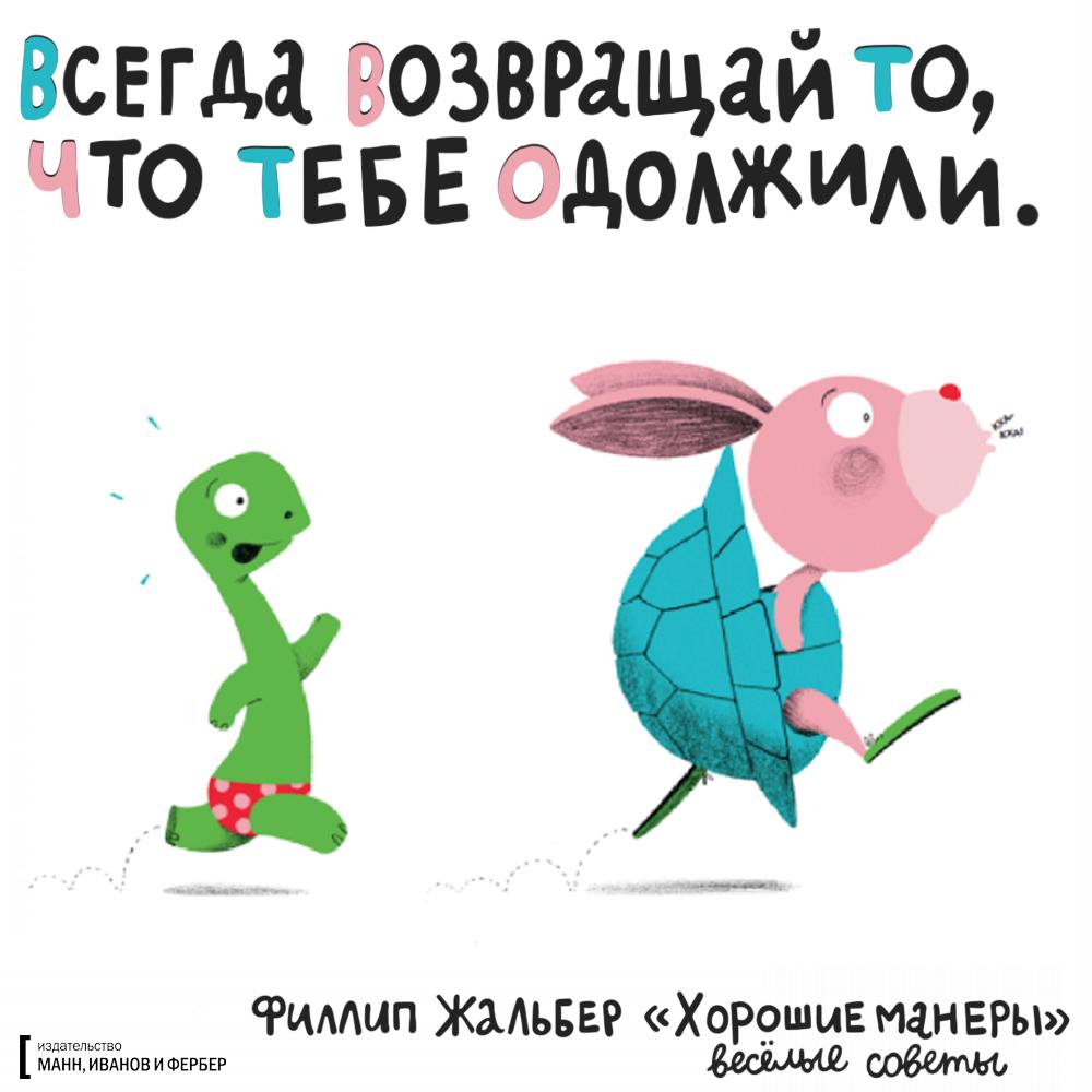 макет_открытки5