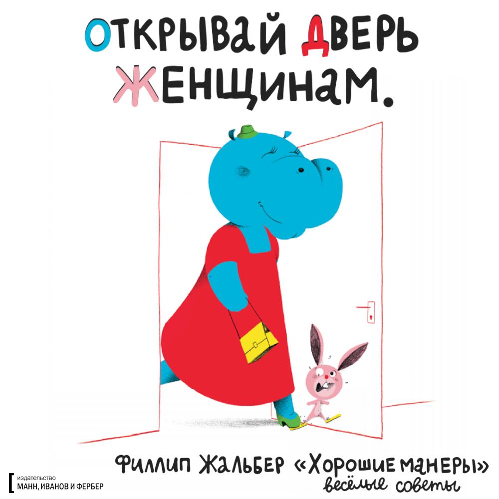 макет_открытки6