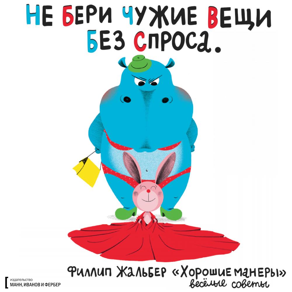 макет_открытки7