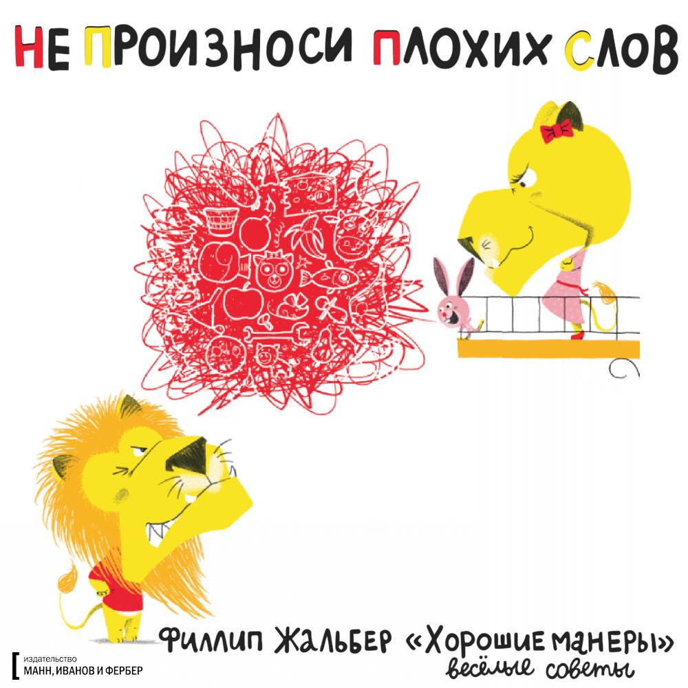 макет_открытки8