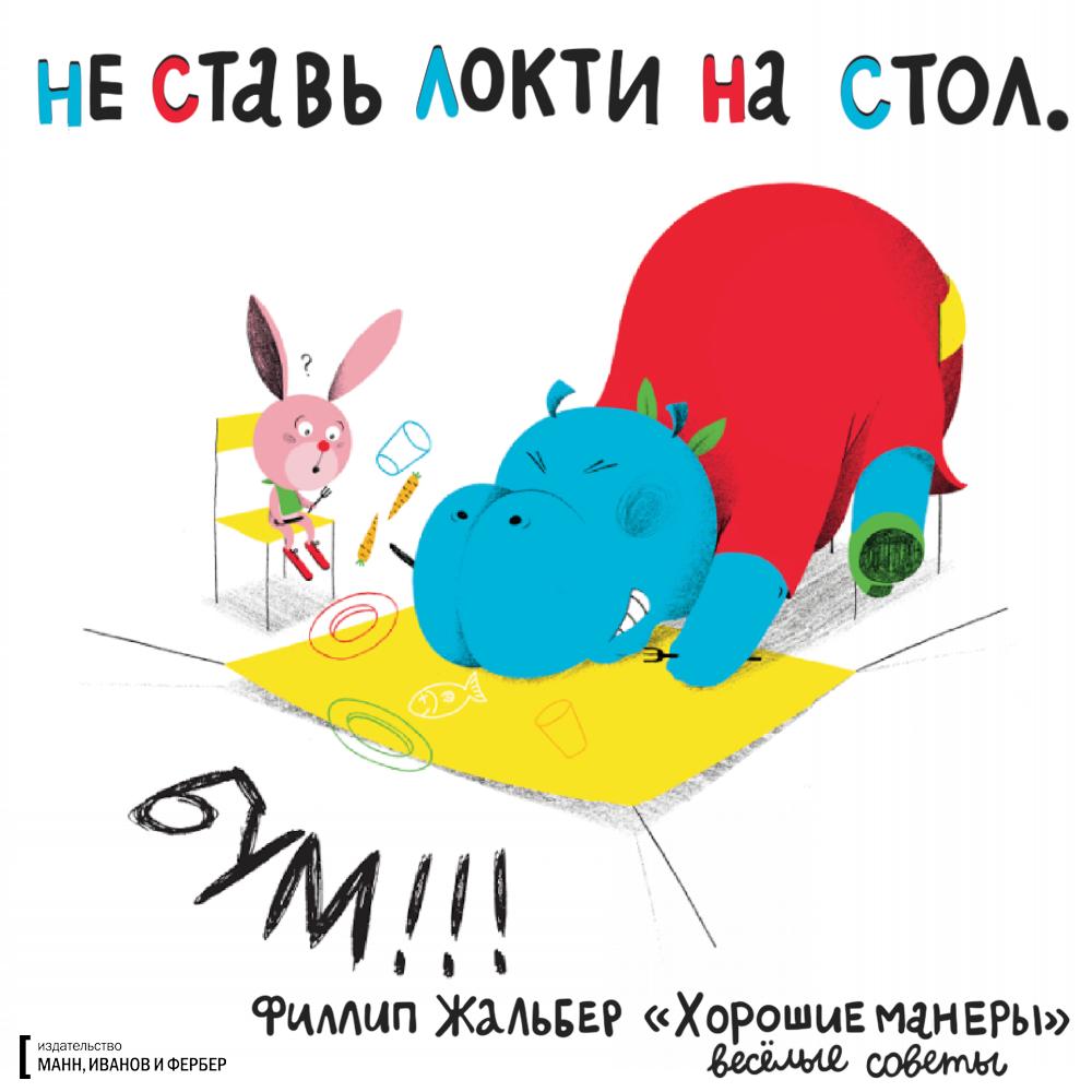 макет_открытки9