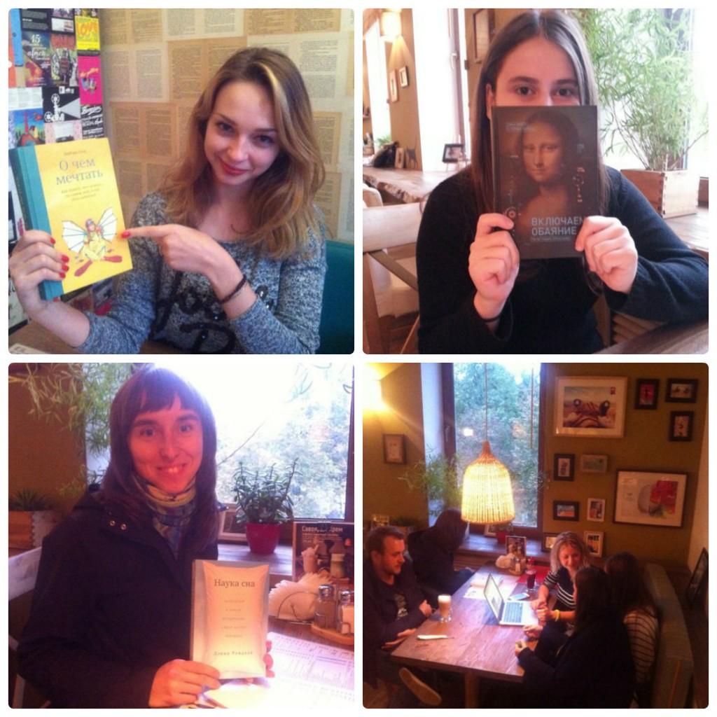 Счастливые читатели МИФ из Орла.