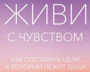 Zhiv_s_4uv