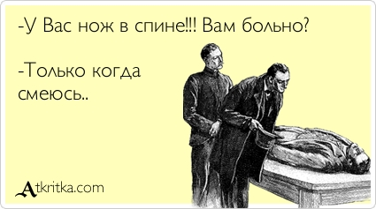 atkritka_1351264846_713