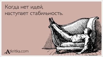 atkritka_1381361334_742