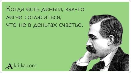 atkritka_1389064775_95