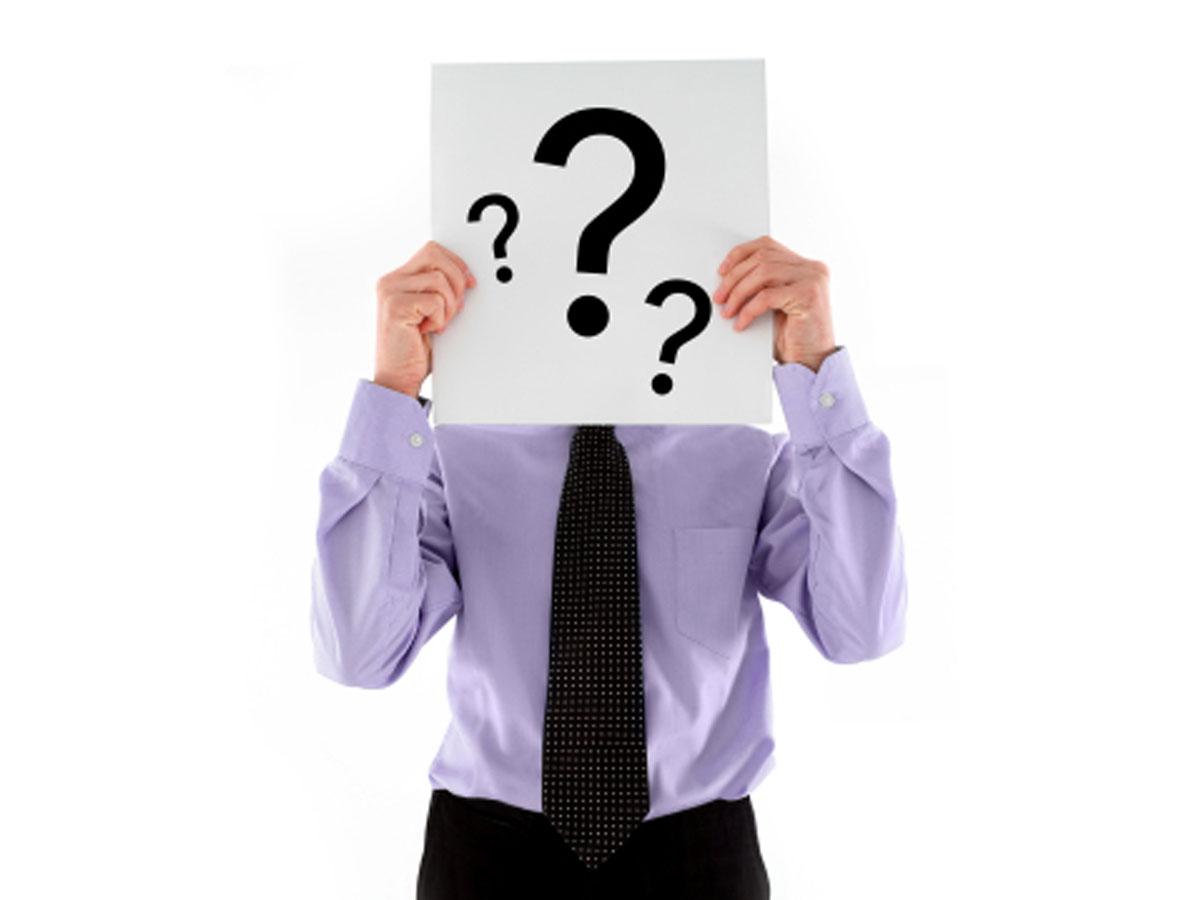 Вопросы для людей картинки
