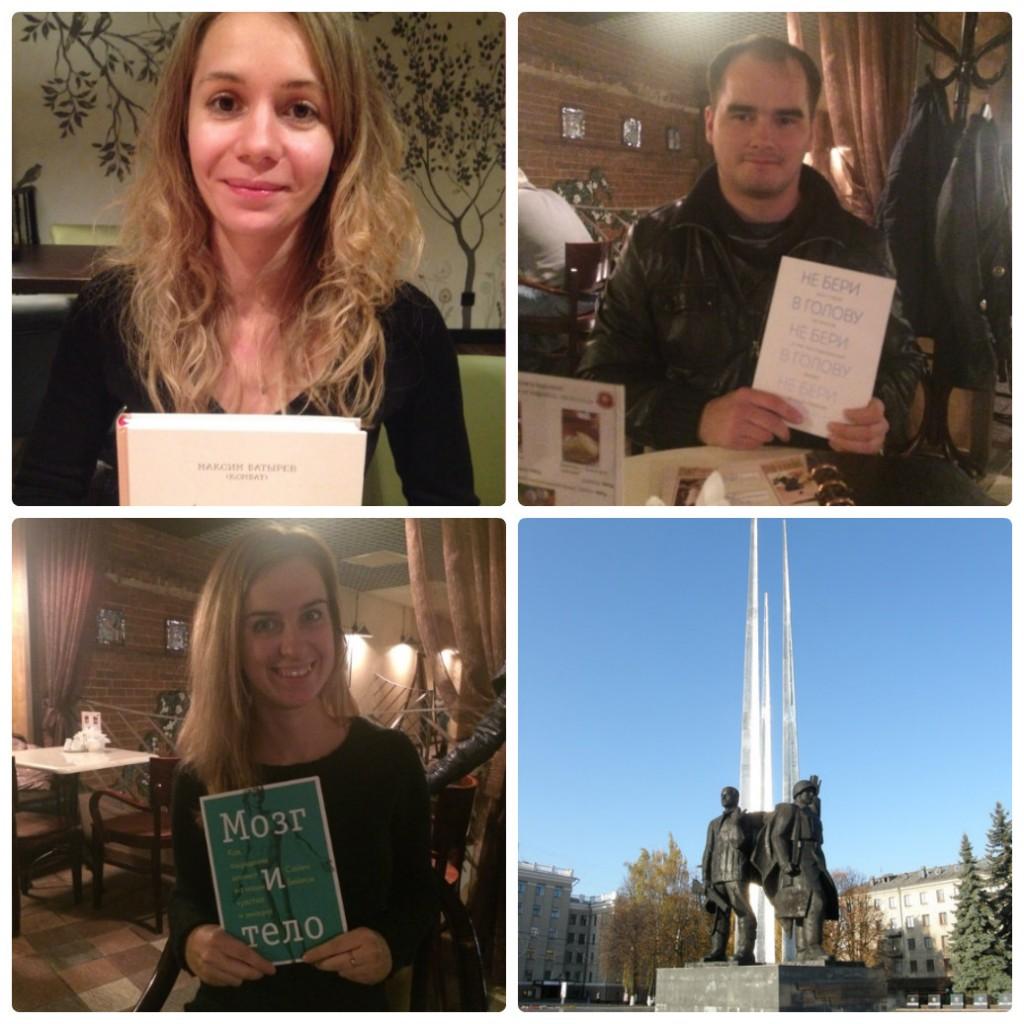 Квест #миф_в_лицах в Туле: довольные читатели. На последнем фото — монумент защитникам города.