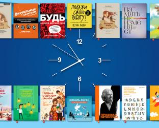 книги, которые читаются за 55 минут