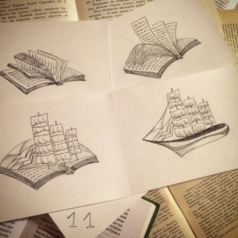 корабль-книга