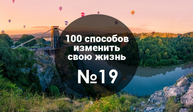 19-100