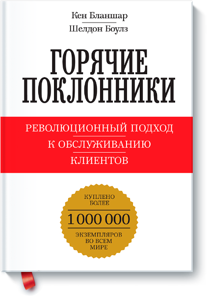 goryachie_poklonniki-big