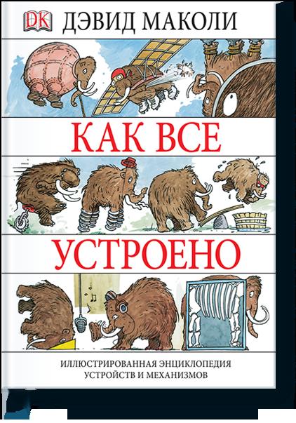 kak-big (1)