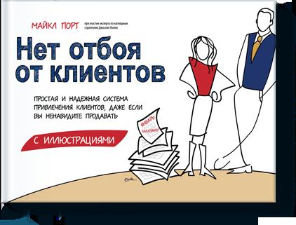 net_otboya_big