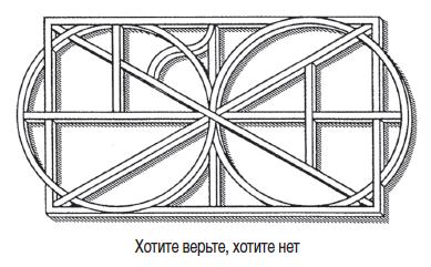 Иллюстрация из книги «Рисовый штурм».