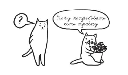 Иллюстрация из книги «Муза, где твои крылья?»