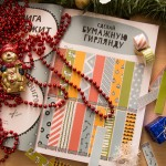 6 веселых занятий для тех, кто с нетерпением ждет Нового года