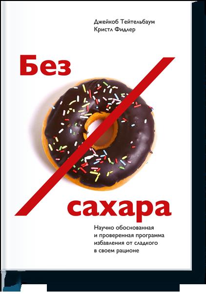 bez-sahara-big