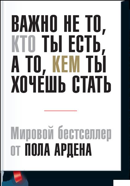 vsegda_stremis_k_bolshemu-big