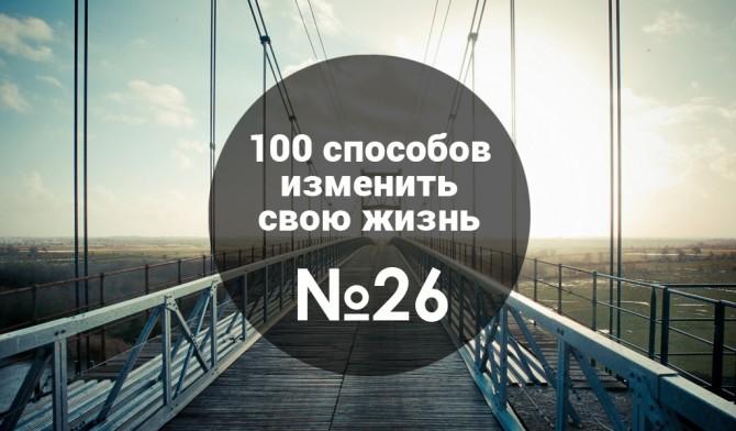 26-100