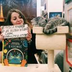 Вандруй! Новогодняя экскурсия по Минску: поздравление от МИФотворца Ани Максимовой
