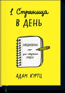 9 1 страниц