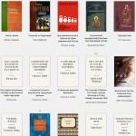 Литературные привычки: Николай Бежко