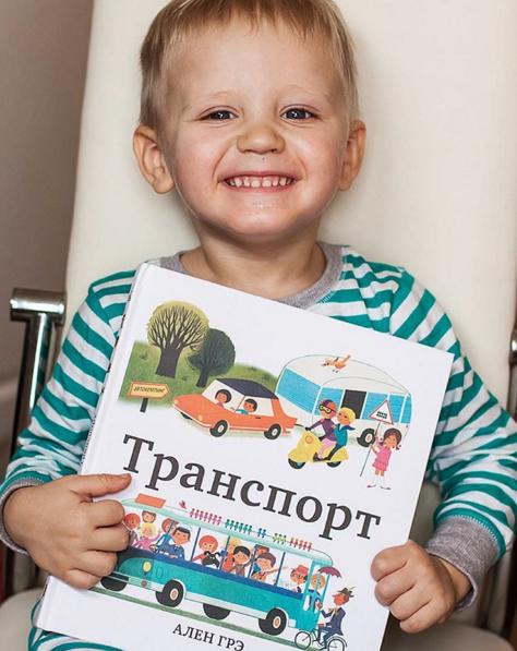 «Транспорт» расскажет малышам о самых разных видах транспорта, автор — dariasaveleva84