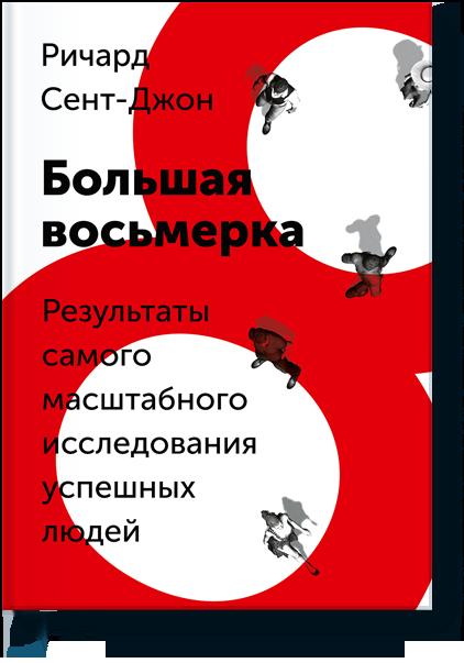 bolshaya-vosmerka-big