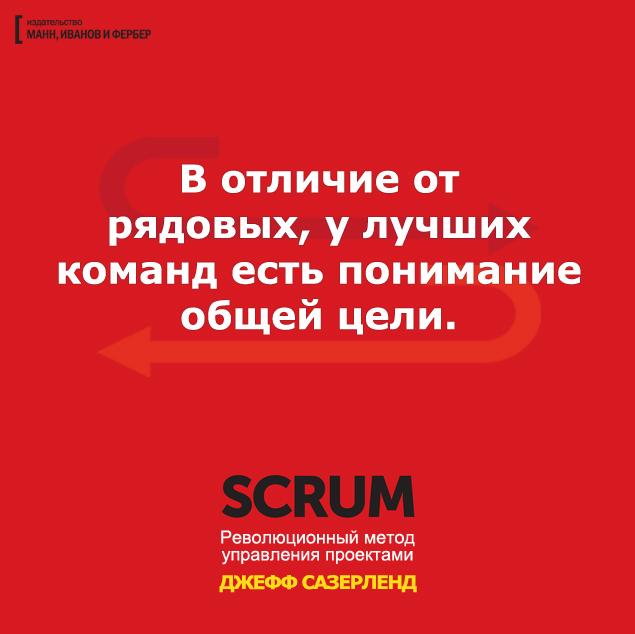 scrum13