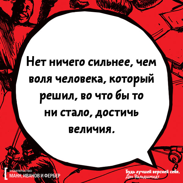 Будь_09