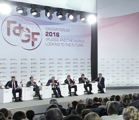 Герман Греф на Гайдаровском форуме