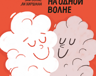 NaOdnoyVolne-cover