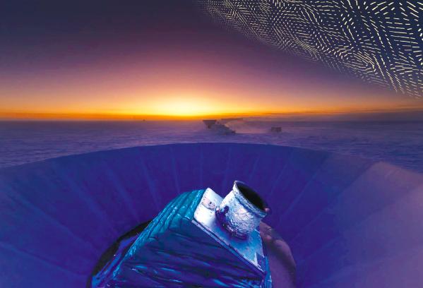 Аппарат для обнаружения гравитационных волн