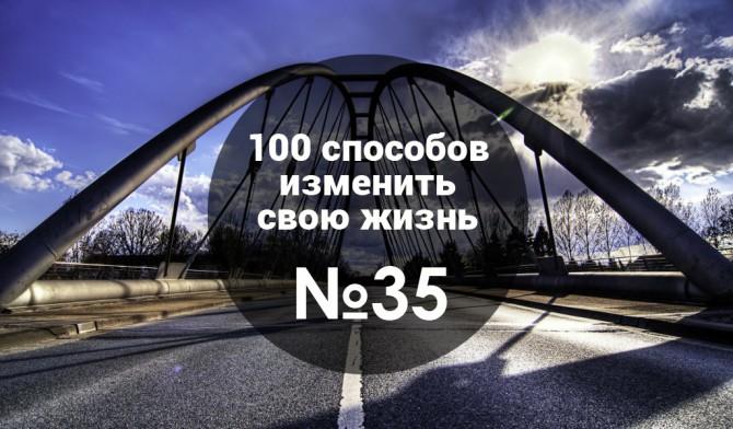 35-100