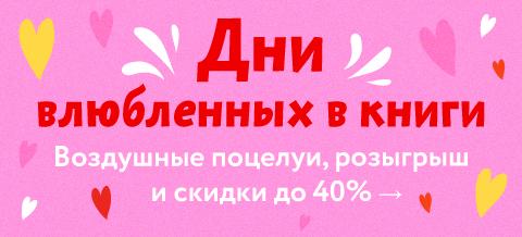 Легенды о Дне святого Валентина