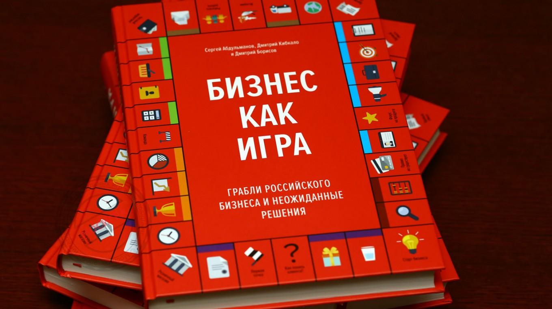 biznes_01_1500x1500