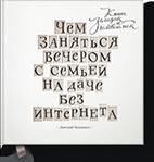 kniga_zagadok_i_golovolomok-small