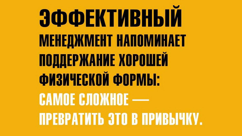 Открытка_Быть_начальником_1200Х1200_6-1200x763