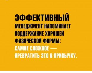 Открытка_Быть_начальником_1200Х1200_6
