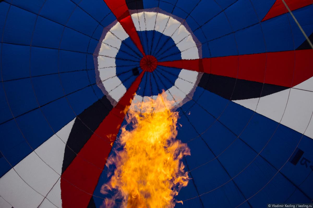 Огонь как средство управления
