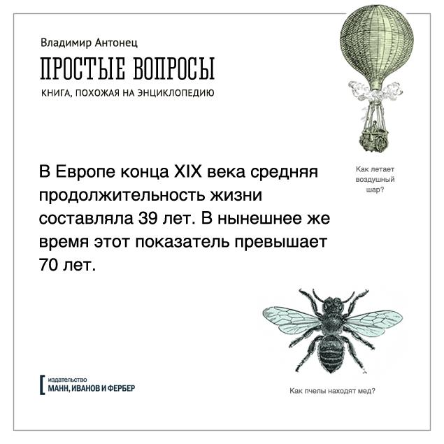 otkritka_1200Õ1200_Sher_3_text
