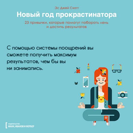 otkritka_1200Х1200_Sher_3_text