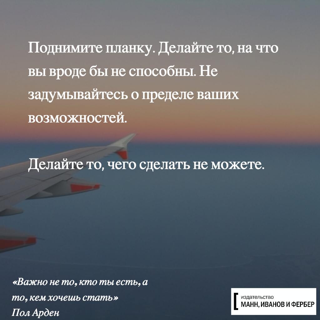 цитаты из книг