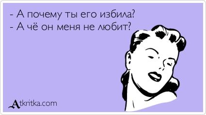 atkritka_1336470710_822