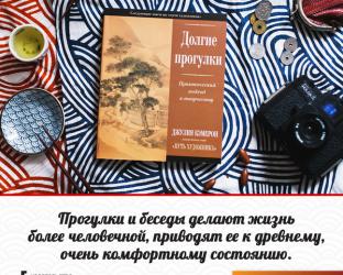 vstupaya-v-etot-mir-3