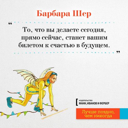 Открытка_Барбара_Шер_1200Х1200_11 (1)